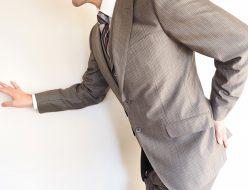 ぎっくり腰や腰痛が辛いビジネスマン