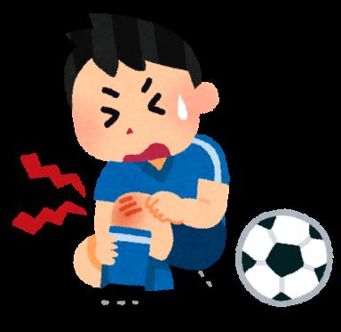 スポーツで怪我をした人のイラスト